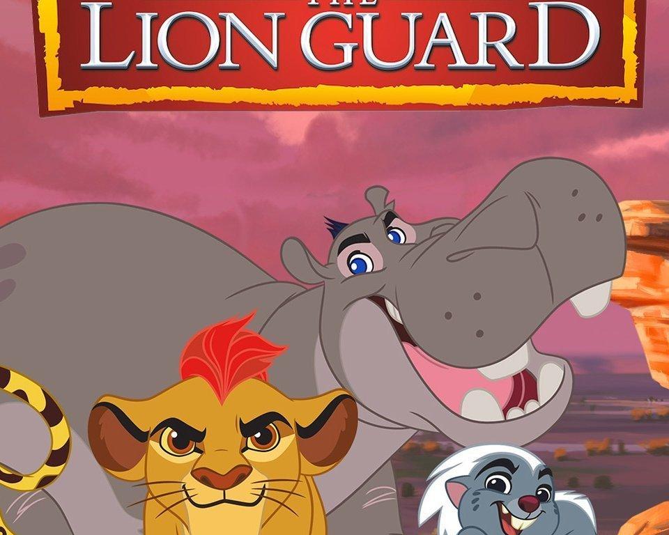 The Lion Guard Stream
